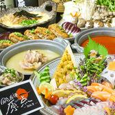 居酒屋 原点 小倉駅前店のおすすめ料理2