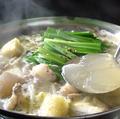 料理メニュー写真牛もつ鍋 【コラーゲン塩】 マイルド