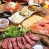 鉄板食堂 バルコ 平成大学前店のおすすめポイント2