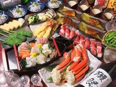 個室居酒屋 魚の旨いよろこんで 倉敷駅前本店の特集写真