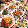 中国料理 シルクロード 上前津店のおすすめポイント1