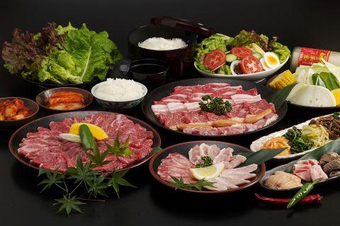 焼肉食べ放題コース3000円(120分)※3名様より前日までのご予約要!