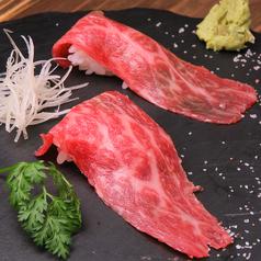 伊賀牛の中トロ肉寿司(生・炙り)
