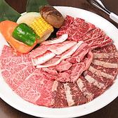 牛繁 ぎゅうしげ 大船店のおすすめ料理3