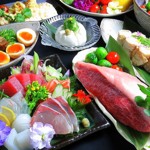 2H飲み放題付!花菜(はなな)コース 全10品 5000円(税込)