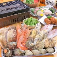 浜焼酒場 秀真のおすすめ料理1
