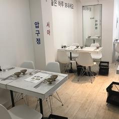 韓国料理 SOAr ソア 広島店の雰囲気1