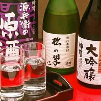 京都の蔵元直送の日本酒など希少価値の高いお酒が豊富