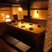博多虎次郎 伏見店の雰囲気3