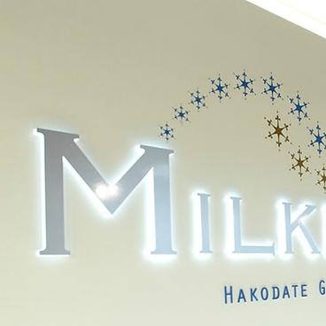 ミルキッシモ 長久手店 HAKODATE GERATO DA 41°Nの雰囲気1