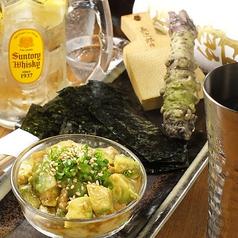 料理メニュー写真アボカドと胡麻豆腐の和え物~香り海苔と本わさび添え~