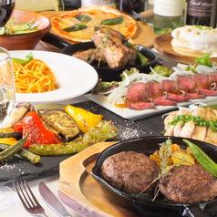 肉と野菜の炭焼きバル Clan Nineのコース写真