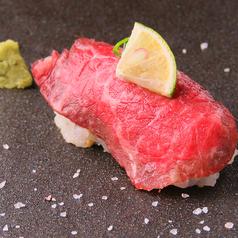 伊賀牛の赤身肉寿司(生・炙り)