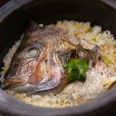 和彩旬彩 うおまん 尼崎店のおすすめ料理3