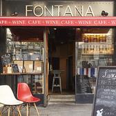FONTANAの雰囲気3