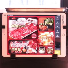 焼肉Jyuのおすすめ料理1