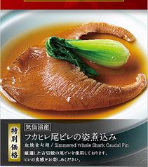 過門香 Gold Fin 新橋店のおすすめ料理1