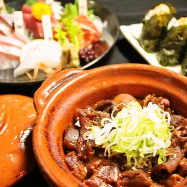 飯場 本店 錦のおすすめ料理1