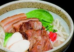 御菓子御殿読谷本店 花笠のおすすめ料理1