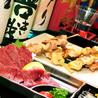 こだわりやま 須賀川店のおすすめポイント3