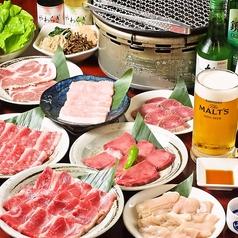 やきにくや 宮田精肉店のおすすめ料理1