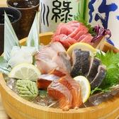 国産和牛旨魚 鳳オレンジ 漁すけのおすすめ料理3