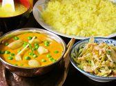 ミラ Indian Restaurant Mira 茨城のグルメ
