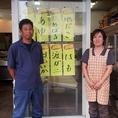 岡山日生港の新鮮な魚介を毎朝提供して頂いている山口さん夫妻♪安心安全な食材をお届け!!