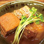 抱瓶 那覇久茂地店のおすすめ料理3