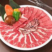 牛繁 ぎゅうしげ 大船店のおすすめ料理2