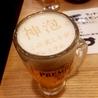 炭火焼肉 きっちょう 本八幡駅前店のおすすめポイント3