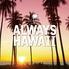 ALWAYS HAWAII オールウェイズ ハワイのロゴ