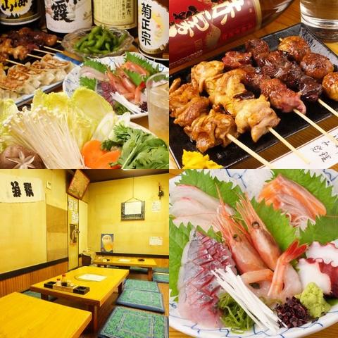 桜小料理店