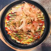 【ふわふわお好み焼き】豚や海老など6種類800円~