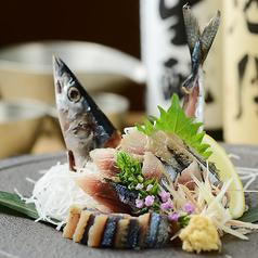 さかなやま 名駅本店のおすすめ料理1