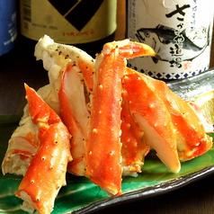 さかなや道場 仙台西口店のおすすめ料理1