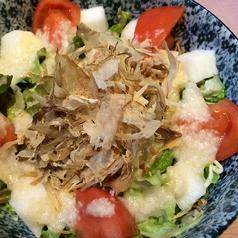 桜小町名物☆山芋の田舎風サラダ