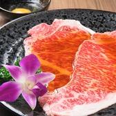 焼肉ダイニング MEGUMIのおすすめ料理2