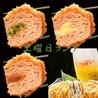 キムカツ 仙台店のおすすめポイント3