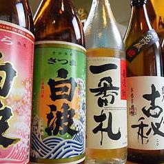 居酒屋 とみ 広島のおすすめ料理1