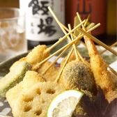 飯場 本店 錦のおすすめ料理2