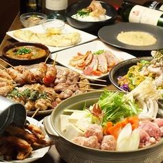 がらくたや 我楽多家 立川店のおすすめ料理1