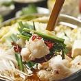 国産牛を使用したもつ鍋は3種類の味をご用意しております。醤油、塩、味噌の中からお好きな味をお選びください。