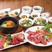 焼肉ダイニングGYUBEI 新宿ミロードのおすすめ料理3