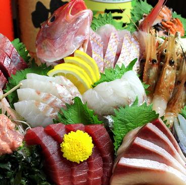 七福水産 大船店のおすすめ料理1