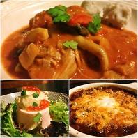 お料理、お酒、雰囲気を楽しめる!
