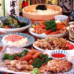 大衆居酒屋 大金星 本八幡店のおすすめ料理1