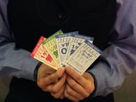 自慢のラッキーカードシステム!