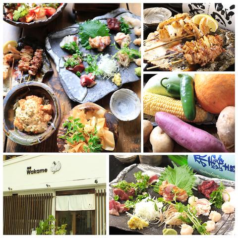 鶏屋 Wakame 鳳店