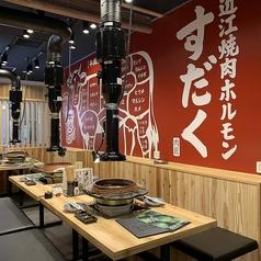 近江焼肉ホルモン すだく 京都西院店の雰囲気1